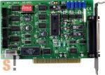 A-8111 #ISA PC kártya/ ISA Board/8x AI/12bit/35kS/s/1x AO/16x DI/16x DO/CA-4002, ICP DAS, ICP CON