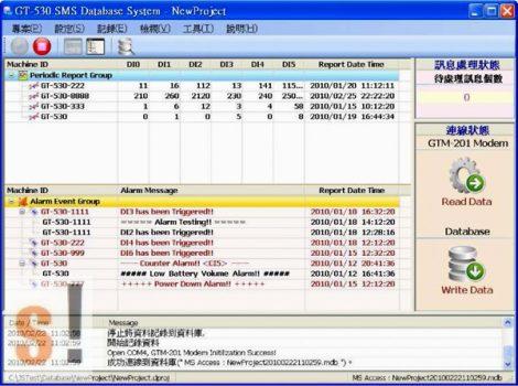 SMS DBS # Szoftver/SMS Database System/GT-53xx/SMS-53x, ICP DAS